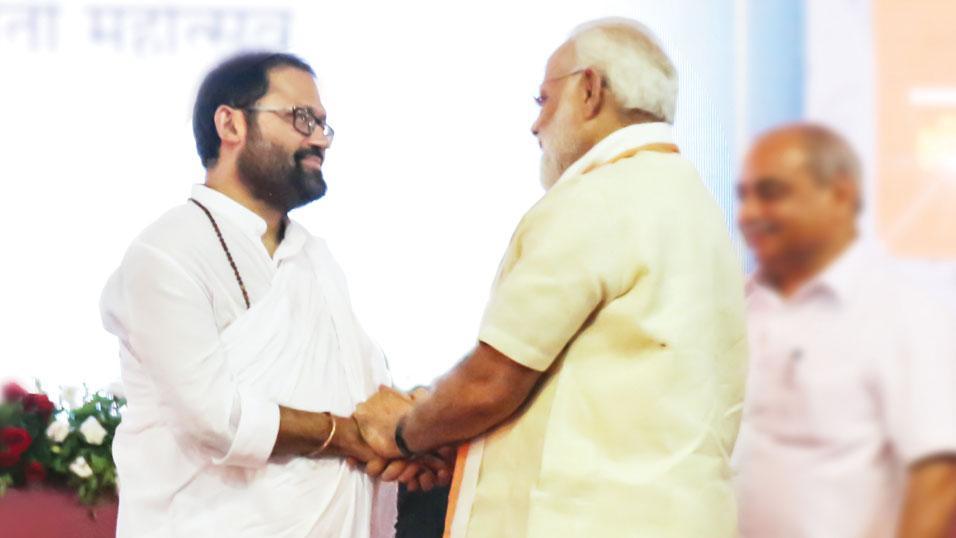 Shri Narendra Modi img