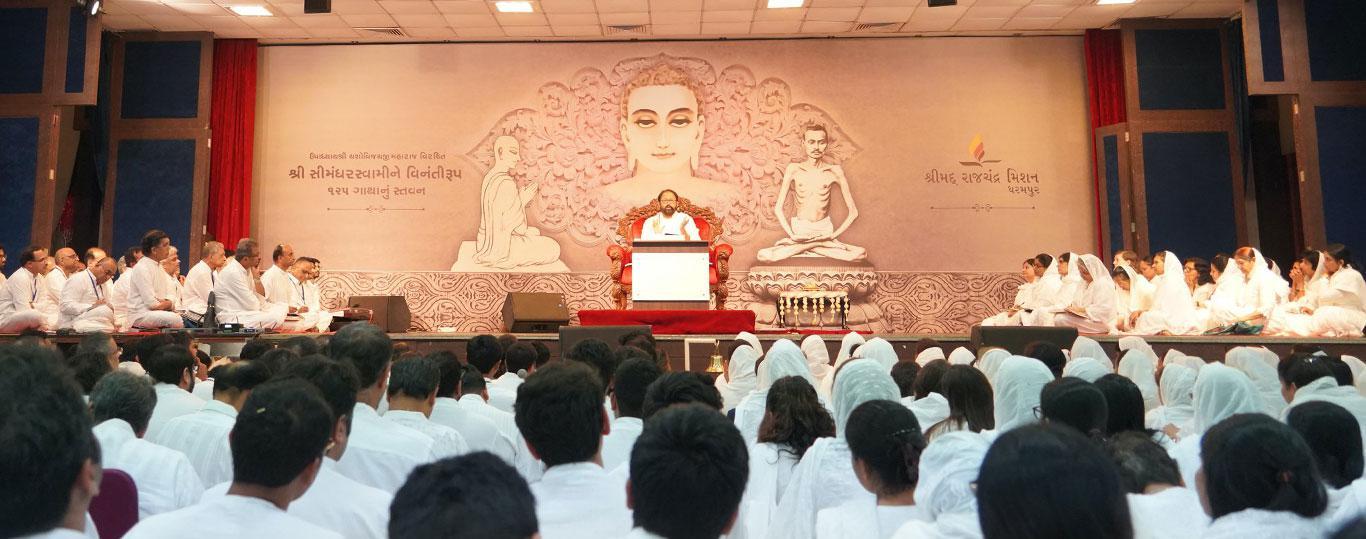 Satsang Shibir 1