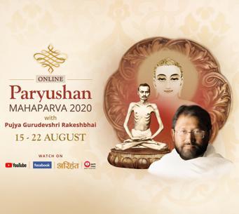 Paryushan Mahaparva 2020