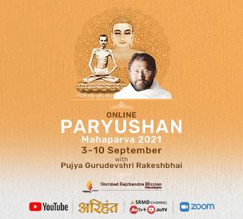 Paryushan Mahaparva 2021